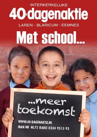 Met_School_Meer_Toekomst